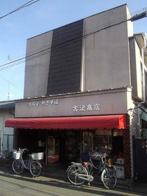Furusawa1
