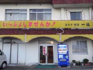 Photo_20200619214201