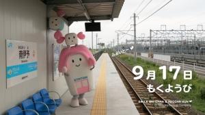 Photo_20200919105501
