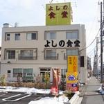 Photo_20201211182101