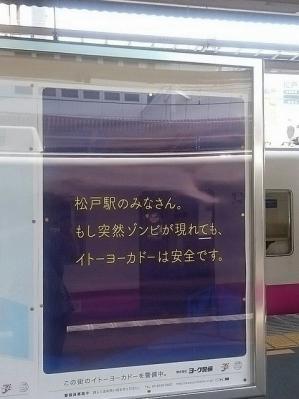 Photo_20210118195001