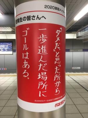Photo_20210129165201
