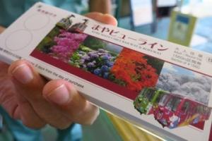 Photo_20210720075802