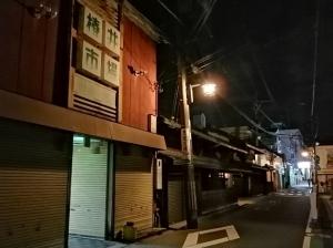 Photo_20210819124101